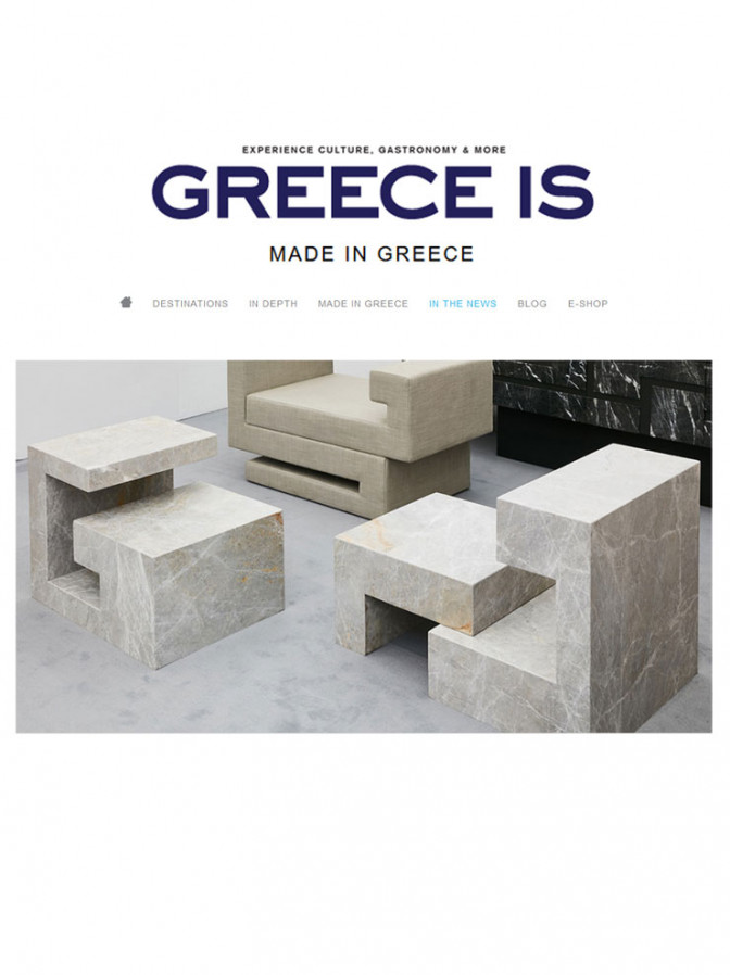 Greece Is