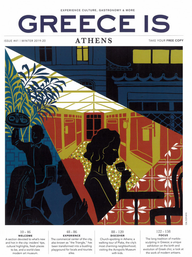 GREECE IS ATHENS